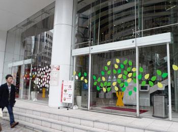 渋谷アートトライアングル, 渋アト